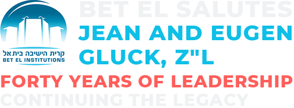 Contribute to Bet El